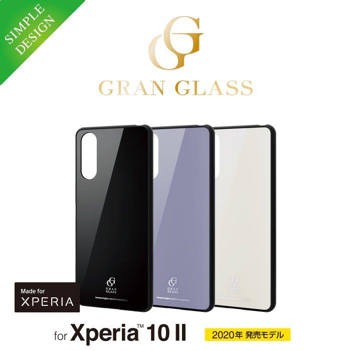 日本 ELECOM Sony Xperia 10 II TPU+PC+玻璃三材質混合殼X202HVCG3黑紫白色