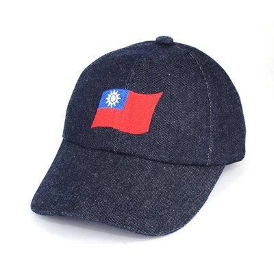 ☆二鹿帽飾☆(國旗帽) /牛仔布棒球帽/紀念帽/最新帽款帽簷加長型-台灣製(可客製化) 9cm-丈青色