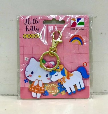 kitty 獨角獸造型悠遊卡