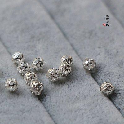 西柚姑娘雜貨鋪☛包銀珠真空保色 鏤空圓珠散珠手鏈項鏈串珠飾品配件diy材料半成品