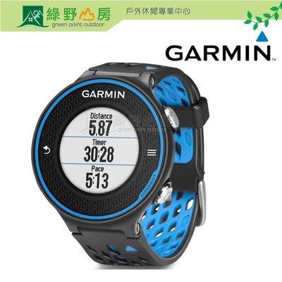 綠野山房》GARMIN 台灣 FORERUNNER 620玩家級跑步運動 GPS手錶 黑/藍 010-01128-32