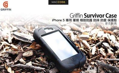 原廠正品 Griffin Survivor 黑色 iPhone SE / 5S /5 專用 軍規防護 保護殼 現貨 含稅