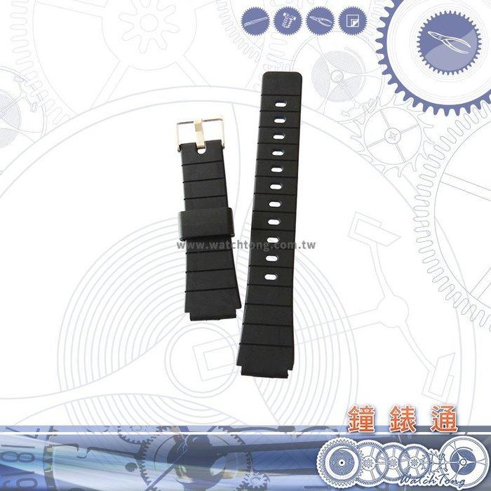 【鐘錶通】PU錶帶系列─ PU06 - 16mm