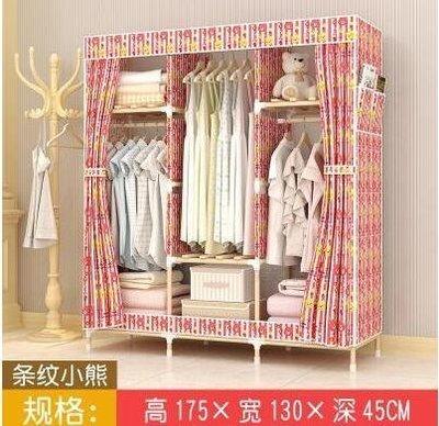 『格倫雅』簡易衣櫃實木簡易布組裝收納櫃布藝牛津布雙人衣服衣櫥^1906