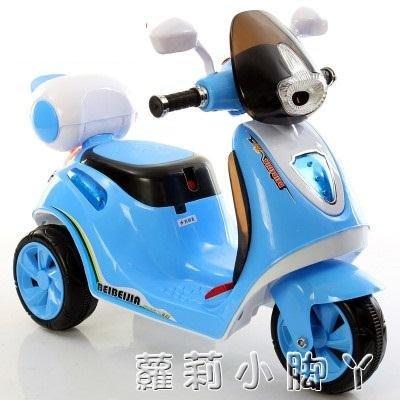 兒童三輪車早教電動小摩托木蘭可坐可充電...