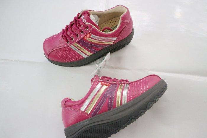 -地之柏  320 台灣製造 真皮氣墊  美姿健美鞋 黑  桃紅  白色  特價中+如預購須等少3星期以上