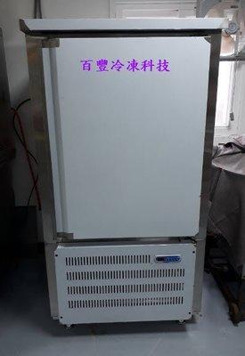 (-40中小型急速冷凍櫃)-專營食品餐飲業急速冷凍冰箱
