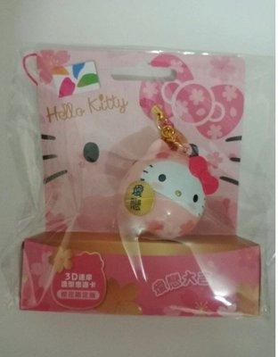 達摩 Kitty3D 造型 悠遊卡 櫻花限定版 戀愛大吉 現貨