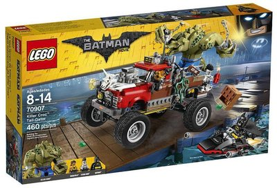 LEGO 樂高 70907 Killer Croc batman movie 殺手鱷 蝙蝠俠樂高電影