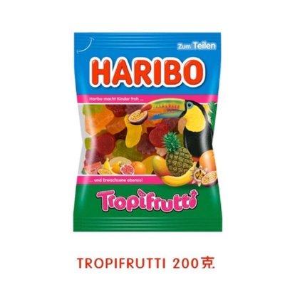 德國 Haribo Tropifrutti 熱帶水果軟糖 200g