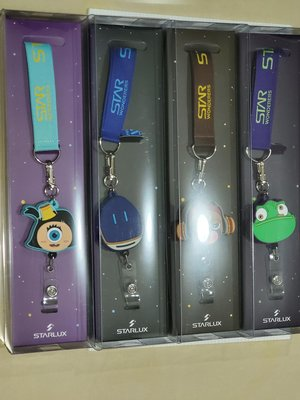 滿3件免運 星宇航空 STARLUX | STARWONDERERS 星探者識別證帶 (共四款) 可當證件帶 含盒
