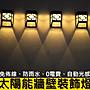 【台灣現貨】太陽能復古壁燈 太陽能窗格燈 ...