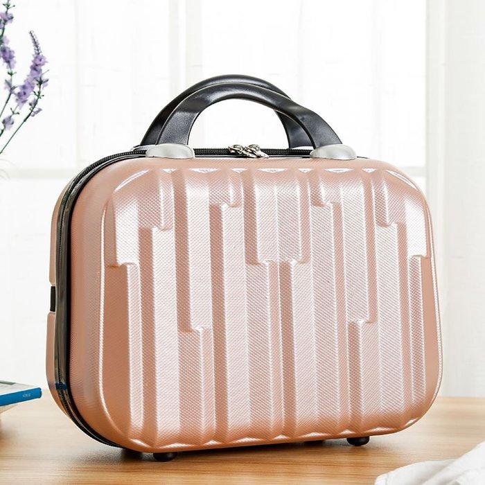 旅行拉桿箱 登機 時尚大容量化妝箱女旅行化妝品收納包便攜收納箱14寸迷你手提箱潮