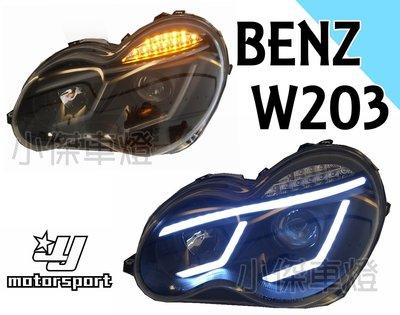 小傑車燈精品--全新 BENZ W203 C200K C240 C280 C320 光條 LED方向燈 黑框魚眼 大燈