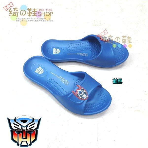 ☆綺的鞋鋪子☆㊣【變形金剛】100 藍色 57 止滑室內拖鞋兒童超輕盈室內外拖18~22 台灣製造