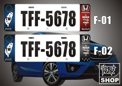 【STREET PARK】訂製歐盟 車牌裝飾  本田 Honda  Fit 單邊二片式【原價780$ 特價 580$】