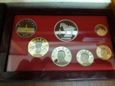 珍藏- 新台幣硬幣精鑄版 91 九十一 年 馬年西遊記主題,值得珍藏