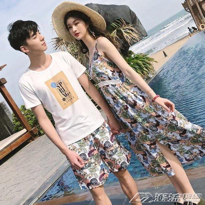夏季ins超火情侶套裝沙灘氣質洋裝海邊度假休閒短袖t恤男