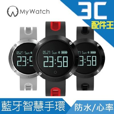 My Watch 運動守護藍牙智慧手環 MY10 心率手環 運動手環  疲勞監測 久坐提醒 防水防塵 來電提醒