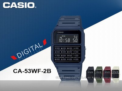 CASIO 卡西歐 手錶專賣店 CA-53WF-2B 復古計算機電子錶 橡膠錶帶 全自動日曆 生活防水 CA-53WF
