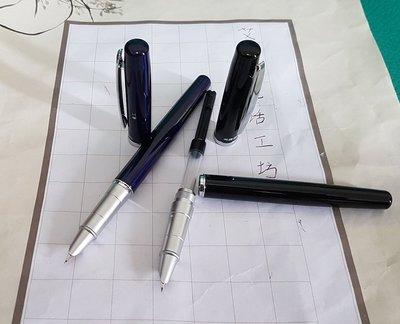 ☆艾力客生活工坊☆ 000-95 英雄253A硬筆書法鋼筆(彎尖0.7)黑、藍二色可選
