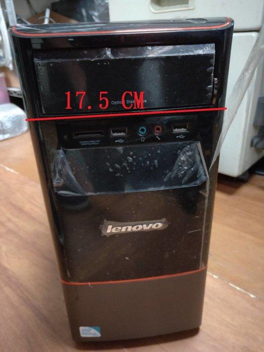 【光華維修中心】Lenovo 機殼 (二手良品) 不含運 售出不退~C36