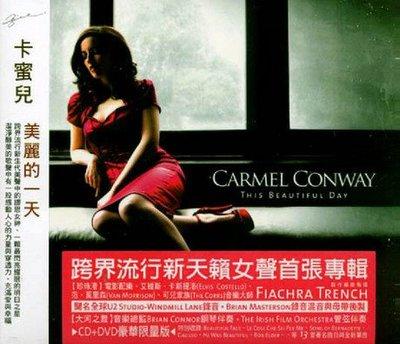 美麗的一天 This Beautiful Day/卡蜜兒 Carmel Conway ---EW112612
