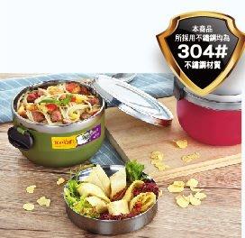 TOP-CHEF頂尖廚師 #304馬卡龍雙層隔熱餐鮮盒 便當盒 保鮮盒 保溫 保鮮 隔熱 真空 三色任選