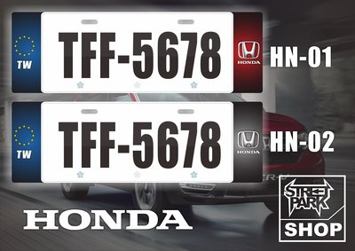 【STREET PARK】訂製 歐盟 車牌裝飾 Honda HR-V CR-V 通用款【原價780$ 特價 580$】