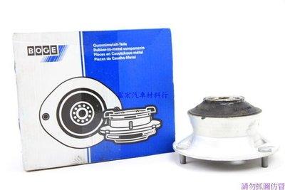 〝六邑汽車材料〞BMW  E46 E39 E60 E90 E87 前避震器上座 全新品 德國BOGE 特價1100元