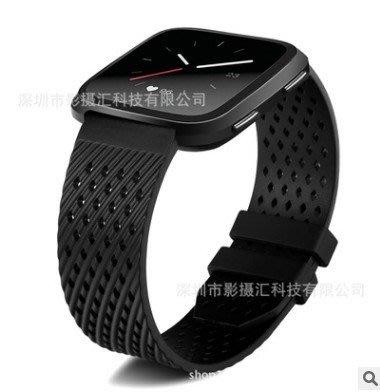 Fitbit Versa 錶帶 智能手錶帶 硅膠矽膠TPU 無表扣 網格紋錶帶 替換腕帶 運動型錶帶 時尚簡約腕帶