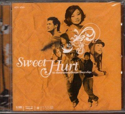 泰文情歌合輯 Sweet Hurt .CD
