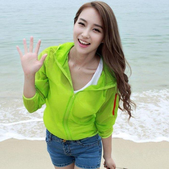 皮膚衣新款防曬衣女裝 夏季薄款大碼長袖短外套空調衫沙灘服