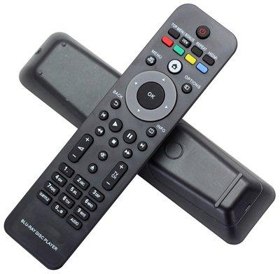 (免設定)PHILIPS飛利浦藍光DVD播放機遙控器( BDP-xxxx 全系列 )飛利浦藍光DVD遙控器