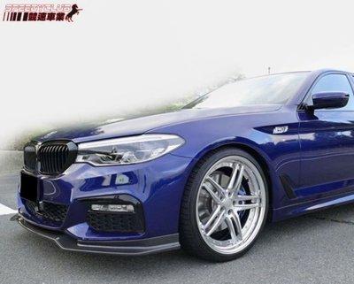 BMW G30 5系列 17~18 M-TECH EMD 款 碳纖維carbon 前下巴