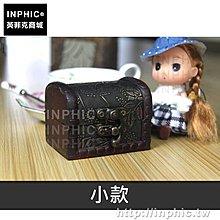 INPHIC-歐式擺飾木盒整理仿古復古家居包裝拍攝道具創意收納-小款_bARX