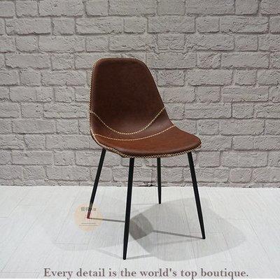 餐椅 椅子【比沙】LOFT工業風 餐桌椅 皮餐椅 工作椅 洽談椅 書桌椅 咖啡椅 復刻版 商空用椅【量大可議】=餐椅大師