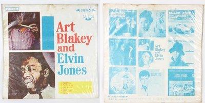 【古物箱~黑膠堂】Art Blakey and Elvin Jones 爵士 大師 絕版 紅膠片 ( 黑膠 LP)