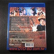 [藍光BD] - 鹿鼎記2 : 神龍教 Royal Tramp II