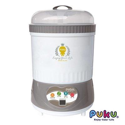 PUKU藍色企鵝-Royal蒸氣烘乾負離子消毒鍋(P10611)