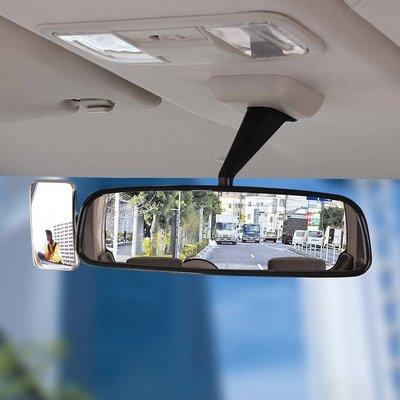 NAPOLEX 室內鏡死角輔助鏡 BW 38