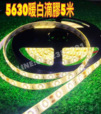 【大通高科技】《實體店面》LED亮白/暖白燈帶12V防水5050/5630/3582超高亮防水滴膠貼片手機櫃台軟燈條
