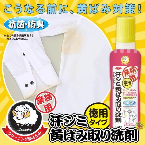 【JPGO日本購】日本製 AIMEDIA 去漬膠水棒 腋下衣領袖口汗斑專用 衣物清潔劑 175ml #038
