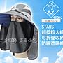 ☆二鹿帽飾☆STARS 抗UV-  超柔軟大帽沿可折...
