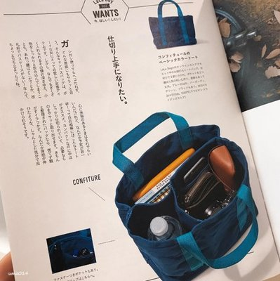 |The Dood Life|日本 HEMING'S confiture ベーシックカラートート / 多功能分層 厚帆布 手提托特包