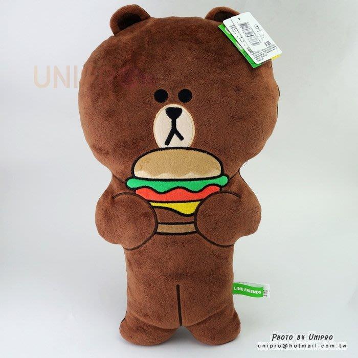 【UNIPRO】LINE FRIENDS 熊大 BROWN 愛吃漢堡堡 扁枕 抱枕 靠枕 造型枕 布朗熊 禮物 正版授權