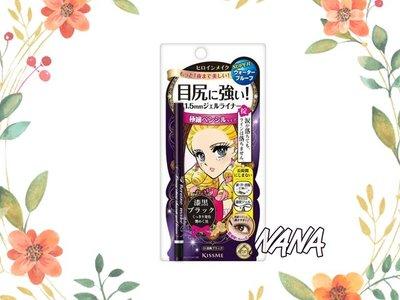 ♡NANA♡KISS ME 奇士美 花漾美姬 一筆耀眼極細眼線膠筆 1.5mm 黑色 0.07g