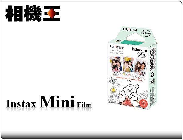 ☆相機王☆Fujifilm Instax Mini 拍立得 相紙 底片〔維尼 Winnie 2014版〕(3)