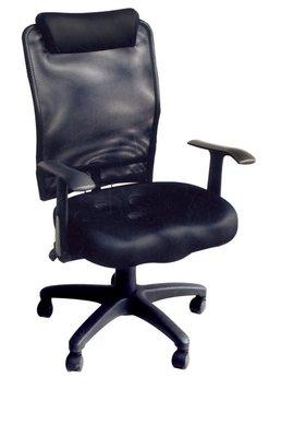 【南洋風休閒傢俱】辦公家具系列-黑網布有手辦公椅 辦公書桌椅 (金633-11)