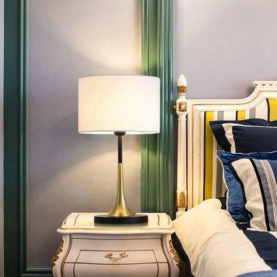 燈飾 照明 檯燈 床頭燈歐式現代簡約臺燈復古創意LED臺燈客廳臥室書桌床頭臺燈